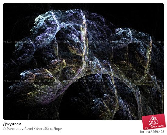 Джунгли, иллюстрация № 269428 (c) Parmenov Pavel / Фотобанк Лори