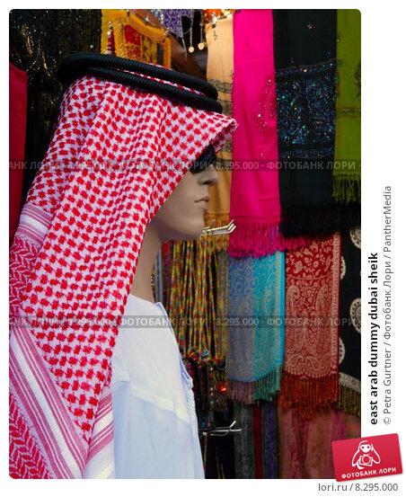 Купить «east arab dummy dubai sheik», фото № 8295000, снято 17 июля 2019 г. (c) PantherMedia / Фотобанк Лори