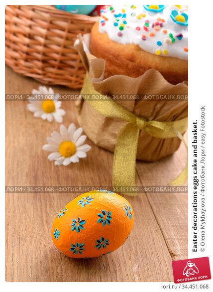 Easter decorations eggs cake and basket. Стоковое фото, фотограф Olena Mykhaylova / easy Fotostock / Фотобанк Лори