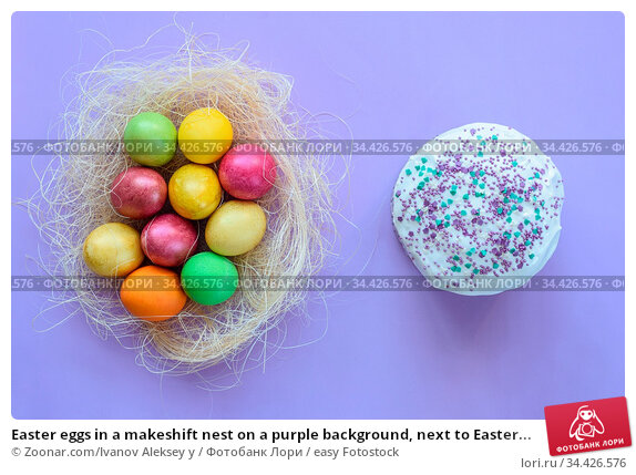 Easter eggs in a makeshift nest on a purple background, next to Easter... Стоковое фото, фотограф Zoonar.com/Ivanov Aleksey y / easy Fotostock / Фотобанк Лори