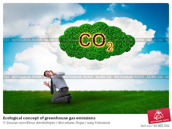 Ecological concept of greenhouse gas emissions. Стоковое фото, фотограф Zoonar.com/Elnur Amikishiyev / easy Fotostock / Фотобанк Лори