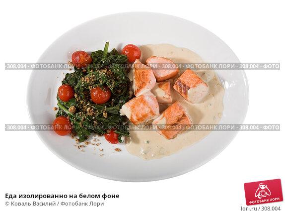 Еда изолированно на белом фоне, фото № 308004, снято 21 мая 2008 г. (c) Коваль Василий / Фотобанк Лори