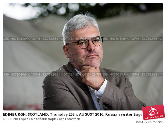 Купить «EDINBURGH, SCOTLAND, Thursday 25th, AUGUST 2016: Russian writer Eugene Vodolazkin appears at the Edinburgh International Book Festival. The two weeks event...», фото № 23758956, снято 25 августа 2016 г. (c) age Fotostock / Фотобанк Лори