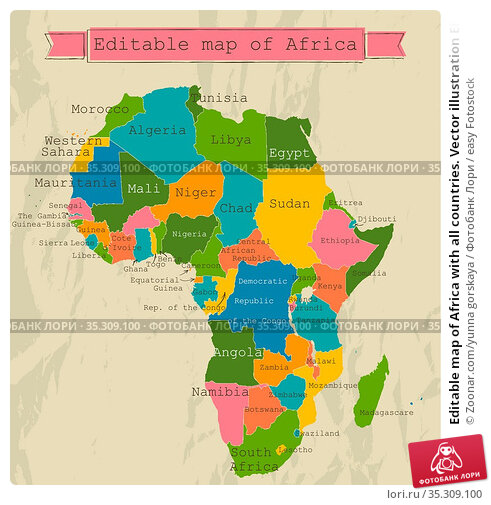 Editable map of Africa with all countries. Vector illustration EPS8. Стоковое фото, фотограф Zoonar.com/yunna gorskaya / easy Fotostock / Фотобанк Лори