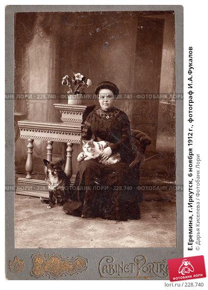 Купить «Е.Еремина, г.Иркутск, 6 ноября 1912 г., фотограф И.А.Фукалов», фото № 228740, снято 26 апреля 2018 г. (c) Дарья Киселева / Фотобанк Лори