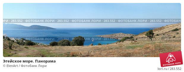 Эгейское море. Панорама, фото № 283552, снято 21 июля 2017 г. (c) ElenArt / Фотобанк Лори