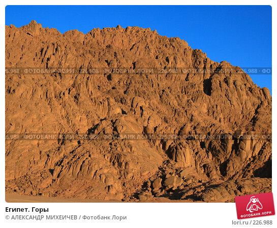 Египет. Горы, фото № 226988, снято 19 февраля 2008 г. (c) АЛЕКСАНДР МИХЕИЧЕВ / Фотобанк Лори