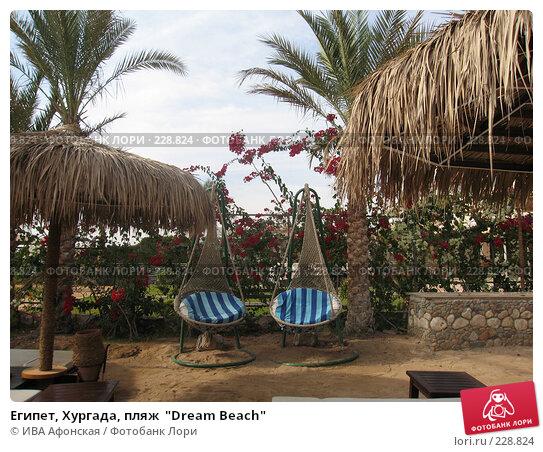"Египет, Хургада, пляж  ""Dream Beach"", фото № 228824, снято 2 января 2008 г. (c) ИВА Афонская / Фотобанк Лори"