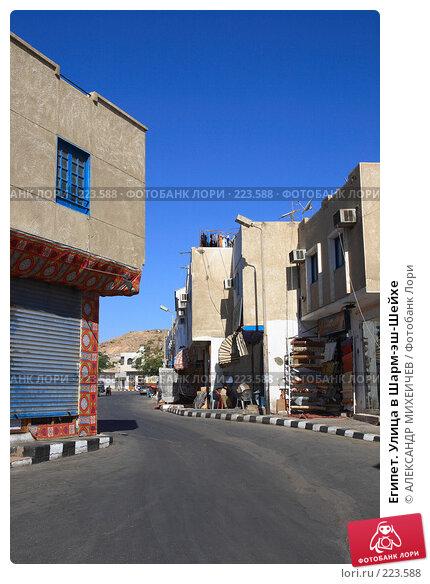 Египет. Улица в Шарм-эш-Шейхе, фото № 223588, снято 19 февраля 2008 г. (c) АЛЕКСАНДР МИХЕИЧЕВ / Фотобанк Лори