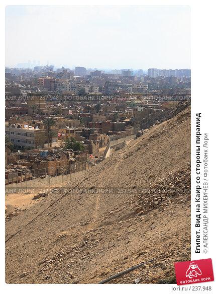 Египет. Вид на Каир со стороны пирамид, фото № 237948, снято 25 февраля 2008 г. (c) АЛЕКСАНДР МИХЕИЧЕВ / Фотобанк Лори