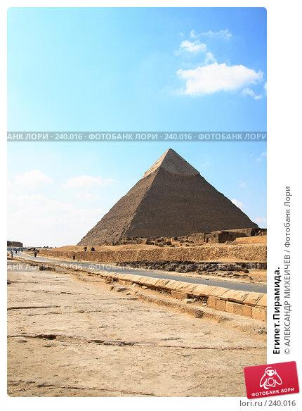 Египет.Пирамида., фото № 240016, снято 25 февраля 2008 г. (c) АЛЕКСАНДР МИХЕИЧЕВ / Фотобанк Лори