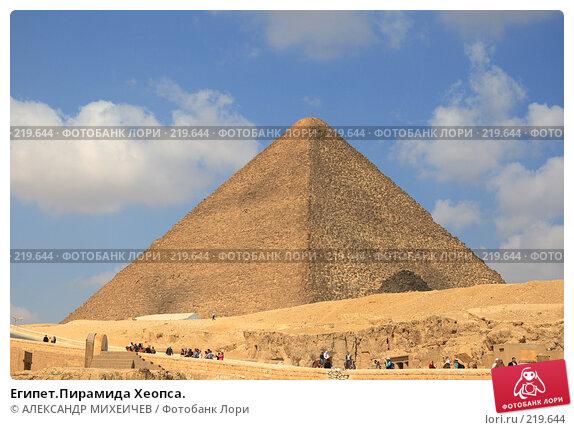 Египет.Пирамида Хеопса., фото № 219644, снято 25 февраля 2008 г. (c) АЛЕКСАНДР МИХЕИЧЕВ / Фотобанк Лори
