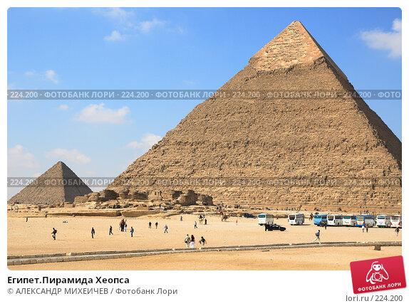 Египет.Пирамида Хеопса, фото № 224200, снято 25 февраля 2008 г. (c) АЛЕКСАНДР МИХЕИЧЕВ / Фотобанк Лори