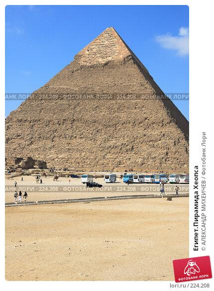 Египет.Пирамида Хеопса, фото № 224208, снято 25 февраля 2008 г. (c) АЛЕКСАНДР МИХЕИЧЕВ / Фотобанк Лори