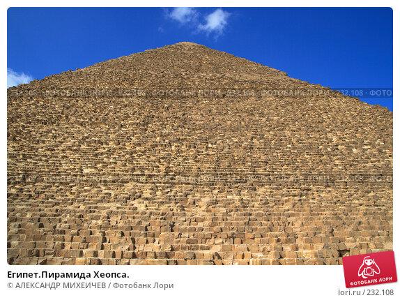 Египет.Пирамида Хеопса., фото № 232108, снято 25 февраля 2008 г. (c) АЛЕКСАНДР МИХЕИЧЕВ / Фотобанк Лори