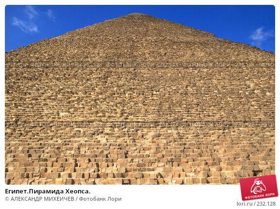 Египет.Пирамида Хеопса., фото № 232128, снято 25 февраля 2008 г. (c) АЛЕКСАНДР МИХЕИЧЕВ / Фотобанк Лори