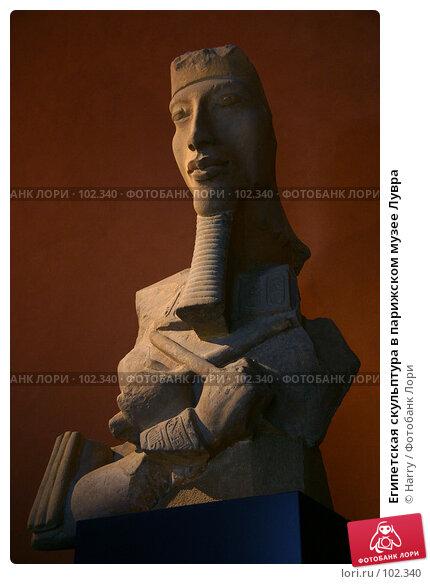 Египетская скульптура в парижском музее Лувра, фото № 102340, снято 24 августа 2017 г. (c) Harry / Фотобанк Лори
