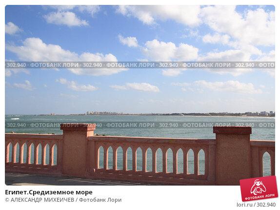 Египет.Средиземное море, фото № 302940, снято 26 февраля 2008 г. (c) АЛЕКСАНДР МИХЕИЧЕВ / Фотобанк Лори
