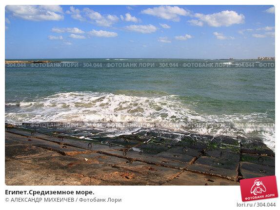 Египет.Средиземное море., фото № 304044, снято 26 февраля 2008 г. (c) АЛЕКСАНДР МИХЕИЧЕВ / Фотобанк Лори