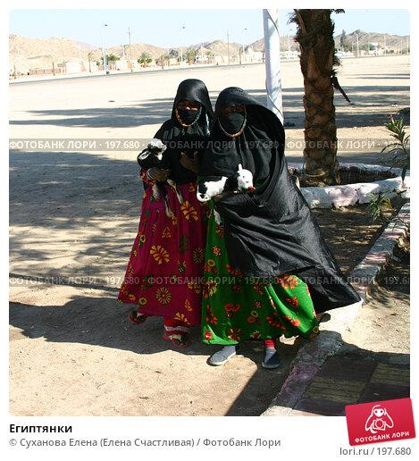 Египтянки, фото № 197680, снято 25 января 2008 г. (c) Суханова Елена (Елена Счастливая) / Фотобанк Лори
