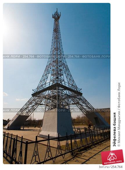Эйфелева башня, фото № 254764, снято 12 апреля 2008 г. (c) Михаил Мандрыгин / Фотобанк Лори