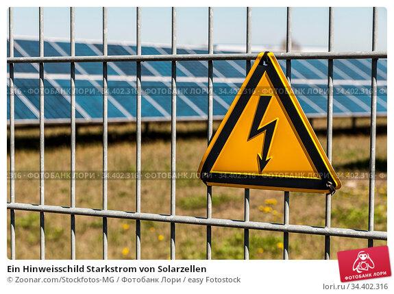 Ein Hinweisschild Starkstrom von Solarzellen. Стоковое фото, фотограф Zoonar.com/Stockfotos-MG / easy Fotostock / Фотобанк Лори