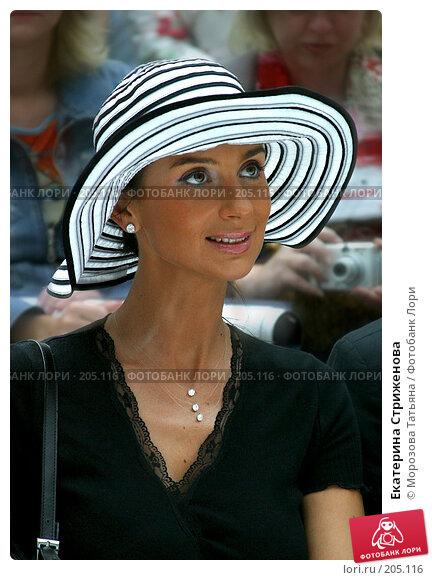 Екатерина Стриженова, фото № 205116, снято 17 августа 2005 г. (c) Морозова Татьяна / Фотобанк Лори