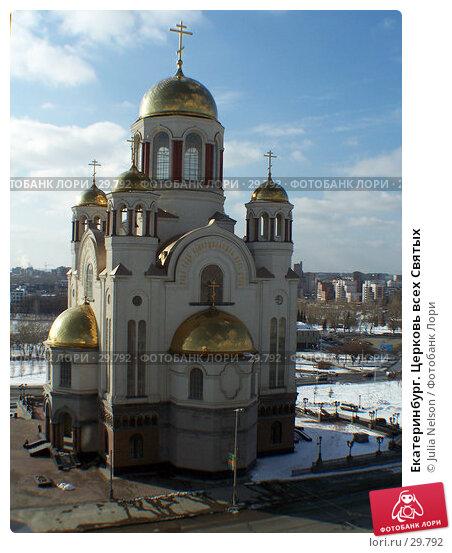 Екатеринбург. Церковь всех Святых, фото № 29792, снято 19 марта 2007 г. (c) Julia Nelson / Фотобанк Лори