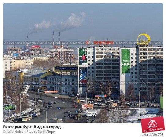 Екатеринбург. Вид на город., фото № 29796, снято 20 марта 2007 г. (c) Julia Nelson / Фотобанк Лори