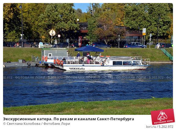 на лодке по реке кан