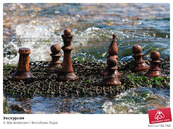 Купить «Экскурсия», фото № 66744, снято 14 июня 2007 г. (c) Alla Andersen / Фотобанк Лори