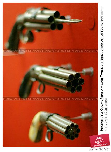 Экспонаты Оружейного музея Тулы: антикварное огнестрельное оружие, фото № 69532, снято 10 июня 2007 г. (c) Fro / Фотобанк Лори