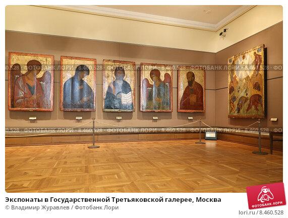экпонаты в третьяковской галерее