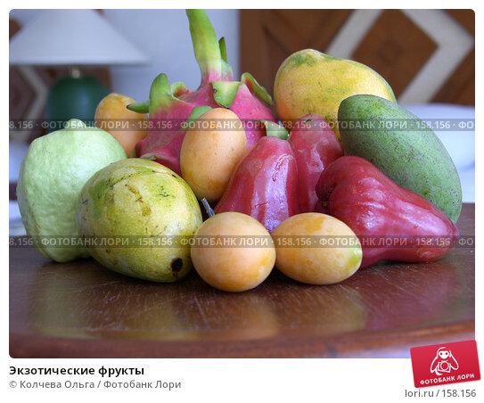 Экзотические фрукты, фото № 158156, снято 24 марта 2007 г. (c) Колчева Ольга / Фотобанк Лори