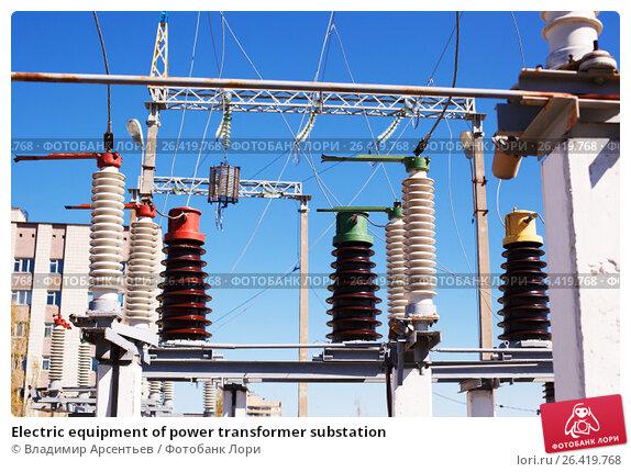 Electric equipment of power transformer substation, фото № 26419768, снято 27 апреля 2017 г. (c) Владимир Арсентьев / Фотобанк Лори