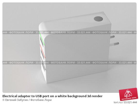 Electrical adapter to USB port on a white background 3d render. Стоковая иллюстрация, иллюстратор Евгений Забугин / Фотобанк Лори