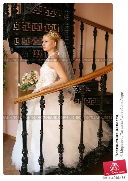Элегантная невеста, фото № 46456, снято 24 марта 2007 г. (c) Морозова Татьяна / Фотобанк Лори