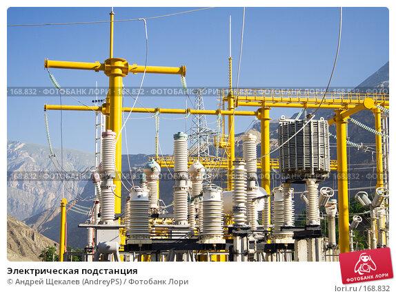 Электрическая подстанция, фото № 168832, снято 13 августа 2007 г. (c) Андрей Щекалев (AndreyPS) / Фотобанк Лори