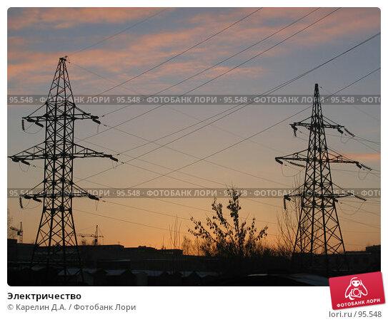 Электричество, фото № 95548, снято 8 ноября 2006 г. (c) Карелин Д.А. / Фотобанк Лори