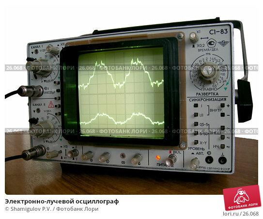 Электронно-лучевой осциллограф, фото № 26068, снято 22 марта 2007 г. (c) Shamigulov P.V. / Фотобанк Лори