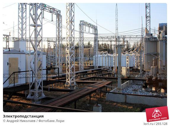 Электроподстанция, фото № 293128, снято 14 мая 2008 г. (c) Андрей Николаев / Фотобанк Лори