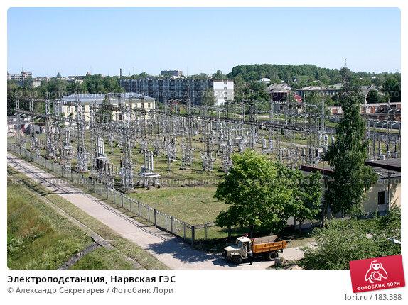 Электроподстанция, Нарвская ГЭС, фото № 183388, снято 30 июня 2006 г. (c) Александр Секретарев / Фотобанк Лори