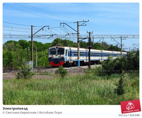 Купить «Электропоезд», фото № 324696, снято 12 июня 2008 г. (c) Светлана Кириллова / Фотобанк Лори