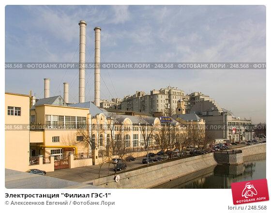 """Электростанция """"Филиал ГЭС-1"""", фото № 248568, снято 31 марта 2008 г. (c) Алексеенков Евгений / Фотобанк Лори"""