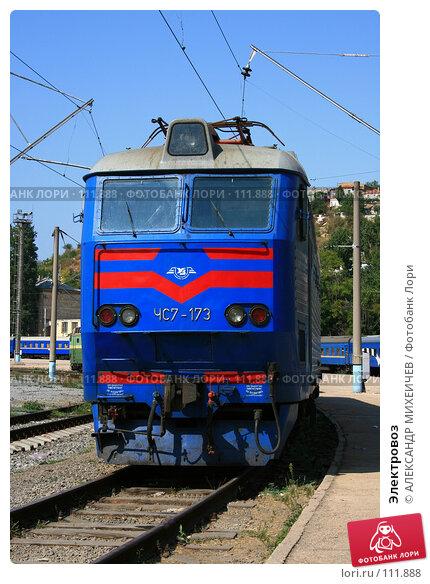 Электровоз, фото № 111888, снято 16 августа 2007 г. (c) АЛЕКСАНДР МИХЕИЧЕВ / Фотобанк Лори