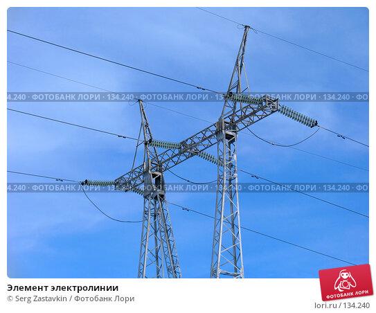 Купить «Элемент электролинии», фото № 134240, снято 26 марта 2005 г. (c) Serg Zastavkin / Фотобанк Лори