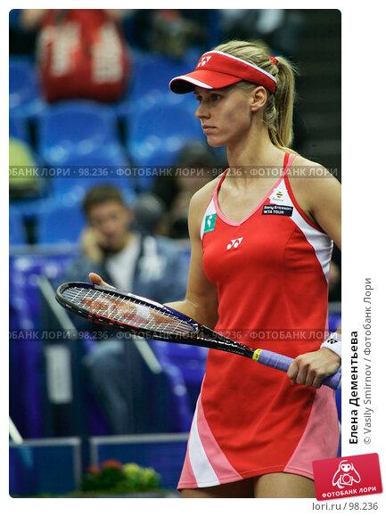 Елена Дементьева, фото № 98236, снято 15 октября 2005 г. (c) Vasily Smirnov / Фотобанк Лори