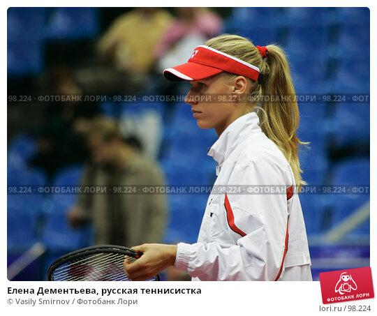 Елена Дементьева, русская теннисистка, фото № 98224, снято 15 октября 2005 г. (c) Vasily Smirnov / Фотобанк Лори