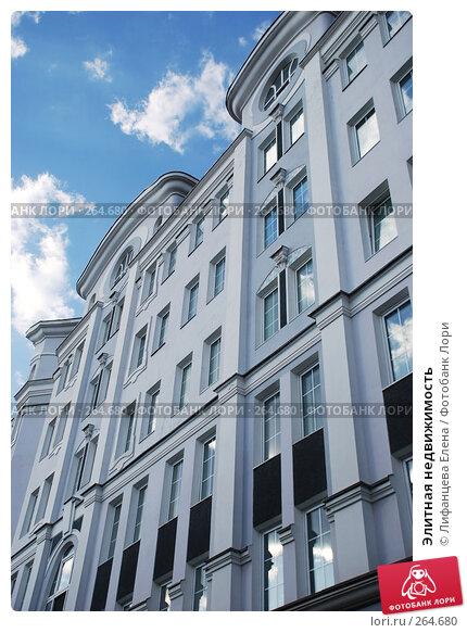 Элитная недвижимость, фото № 264680, снято 26 апреля 2008 г. (c) Лифанцева Елена / Фотобанк Лори