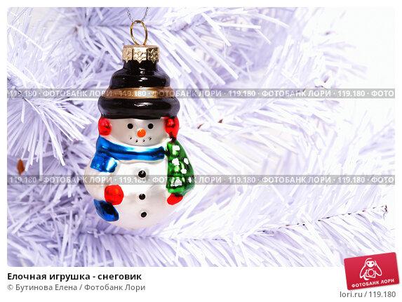 Елочная игрушка - снеговик, фото № 119180, снято 18 ноября 2007 г. (c) Бутинова Елена / Фотобанк Лори